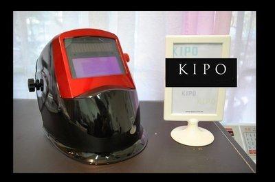 新款/電焊面罩/-自動變光電焊面罩/焊接面罩/自動電焊護目鏡VFA045081A黑