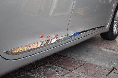 (車之房) 2013-2017 CAMRY HYBRID 7代 7.5代 車側飾條 鍍鉻車身飾條 原廠公司貨