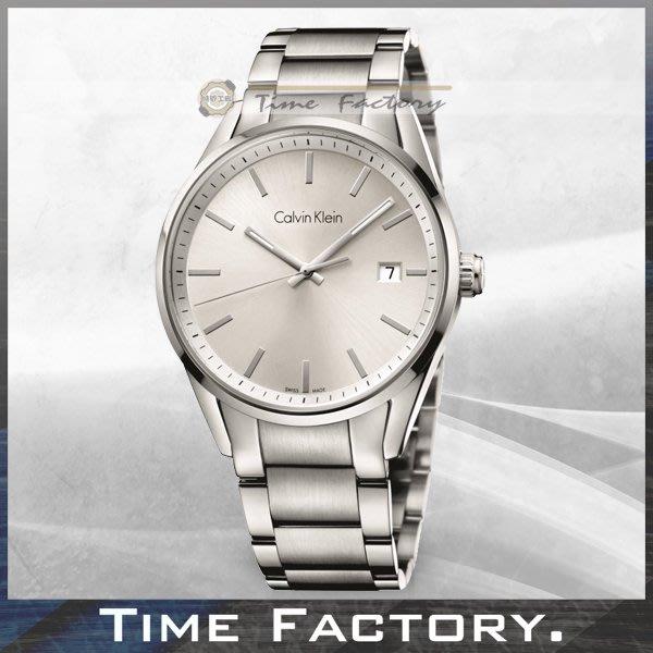 【時間工廠】 Calvin Klein CK 銀白面鋼帶紳士款 K4M21146