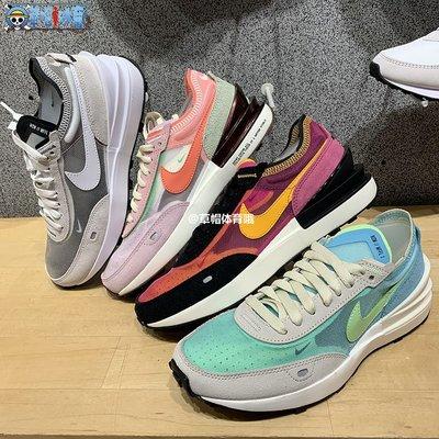 TL天朗運動用品Nike/耐克 正品男女Waffle One 小Sacai 運動跑步鞋DC2533 DA7995