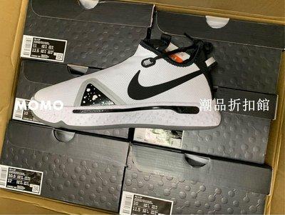 【MOMO潮品館】Nike PG4 OREO 籃球鞋   US8.5