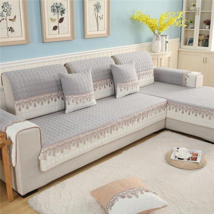 沙發墊四季防滑萬能布藝坐墊簡約現代全蓋套罩客廳組合全包沙發巾