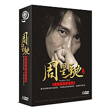 高鳴音像 汽車載dvd光碟 鹿鼎記 周星馳電影碟片合集珍藏版DVD作品正版