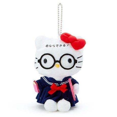 Hello Kitty 制服絨毛玩偶娃娃吊飾《學生》掛飾.鑰匙圈