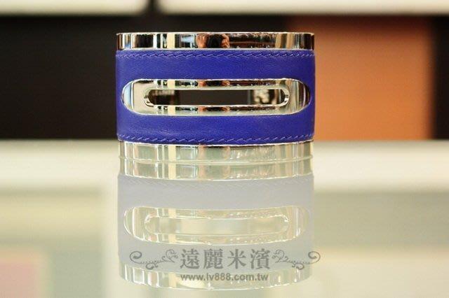 【遠麗米濱】台北大安店~A7158 TODS 深藍色 銀邊 牛皮 寬版 CDC 手環 真品 /正品