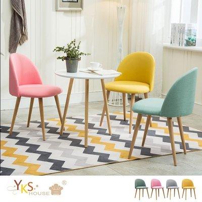 椅-貝比。沐光系列糖果椅/造型椅(四色可選)【YKS】YKSHOUSE,原價5580元,特惠2580元