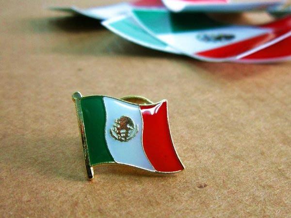 【國旗徽章達人】墨西哥國旗徽章/胸章/勳章/別針/胸針/Mexico/超過50國圖案可選