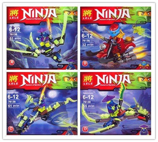 111玩具-----將牌積木-79138--幻影忍者暗黑巨龍王機車一套四款---------下標就是直購價