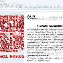 【澳健代購專櫃】Life Extension 鈣 鎂 鋅骨密度 Bone Restore 含 K2