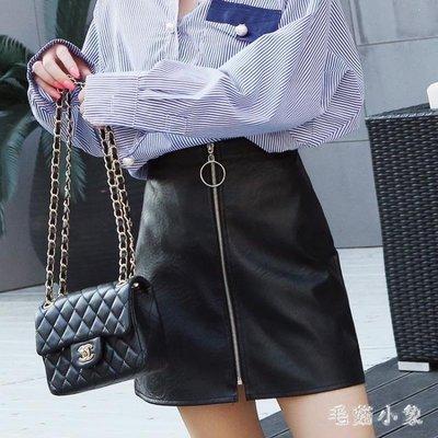ZIHOPE 包臀短裙 新款INS超火的小皮裙半身裙女高腰PU裙子A字裙短裙包臀裙ZI812