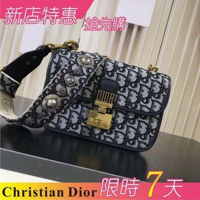 歐美 Dior Dioraddict帆布提花翻蓋包 單肩包 斜挎包 小方包 精品包 通勤包 休閒包 側背包 禮物 多色