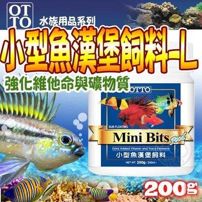 【🐱🐶培菓寵物48H出貨🐰🐹】台灣OTTO》水族用品FF-01L小型漢堡飼料L-200g 特價288元自取不打折