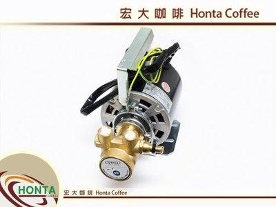 宏大咖啡總代理 EXPOBAR原廠 G-10 2~3GR幫浦馬達總成 咖啡機 咖啡豆 專家