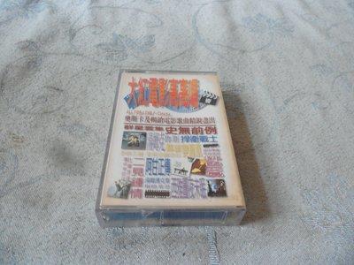 紫色小館-41-2--------大紅電影高高唱