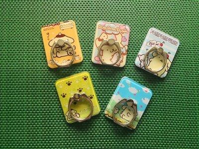 Sanrio purin 布甸狗 布丁狗 Ring Holder 支架 介子手機座 包平郵 $18 1個 , 1對$34 只有直條紋 & 橫條紋