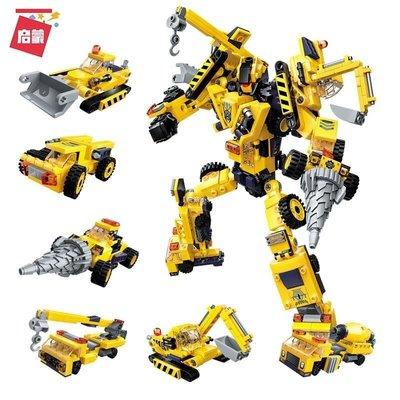 『星格衣櫥』 ENLIGHTEN/啟蒙積木拼裝拼插工程車1417工程機甲6合一 男孩玩具FH643