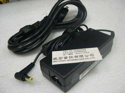 不是真品賠10倍 ACER HIPRO HP-A0652R3B 宏碁筆電 充電器19V 3.42A 電源供應器 變壓器