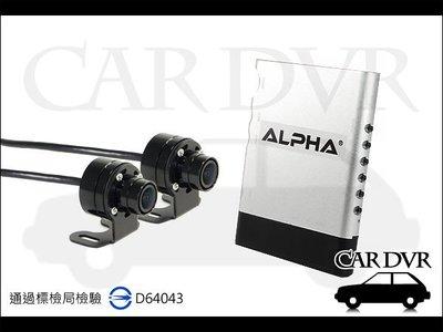 【CAR DVR專賣館】免運+16G ALPHA F2 雙鏡頭 行車紀錄器 機車重機摩托車 1080P WDR廣角3