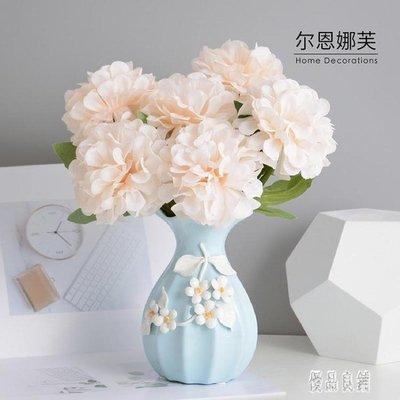 個性陶瓷干花瓶歐式餐桌插花家居客廳電視柜酒柜裝飾品時尚簡約擺