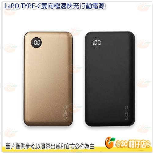 LAPO WT-100P 雙向快充行動電源 Type-C PD/QC3.0 超輕 10000mAh 噴砂 金 黑 公司貨