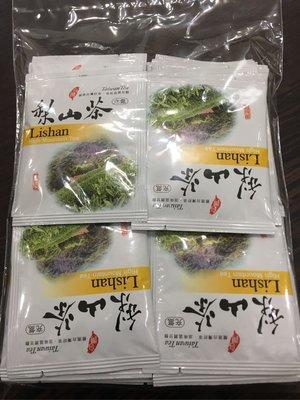 【茶院子】自產自銷【梨山茶~茶包】號外!!號外!!     超低價優惠中!!!