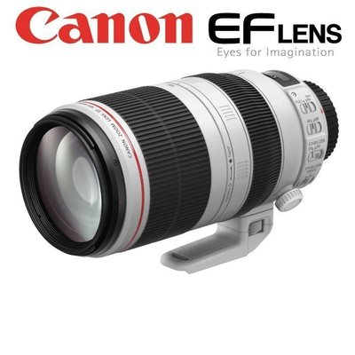 【高雄四海】CANON EF 100-400mm F4.5-5.6L IS II USM大白兔二代鏡.全新平輸一年保固
