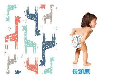 【美國預購】The Honest 環保 有機 無毒  寶寶尿布 -長頸鹿