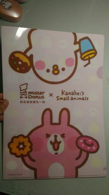 mister donut 卡娜赫拉 資料夾 kanaher's small animals 日本 甜甜圈