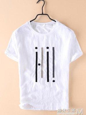 亞麻T恤小清新柔軟刺繡短袖男士圓領夏季休閒大碼寬鬆棉麻體恤衫    全館免運