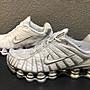 【Dr.Shoes】Nike Shox TL 男鞋 氣墊 高階 ...