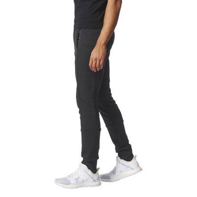 Look 鹿客 adidas SID FABRIC PANT 黑縮口長褲 男款 BP5451