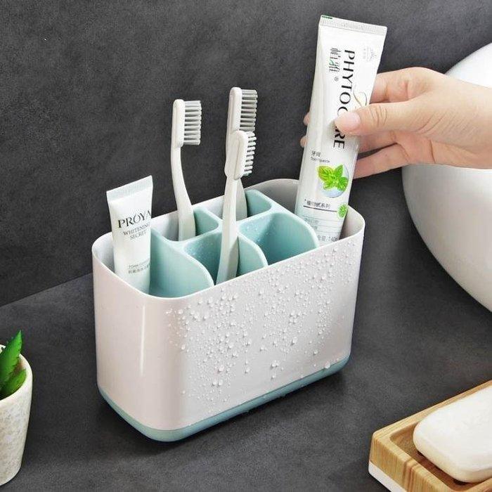 麥麥部落 衛生間牙刷牙膏收納架創意可拆卸洗漱用品套裝牙刷架梳MB9D8