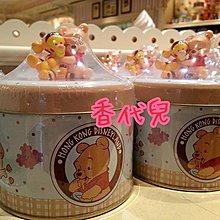 (香代兒)香港 迪士尼代購 維尼 跳跳虎 餅乾 曲奇餅
