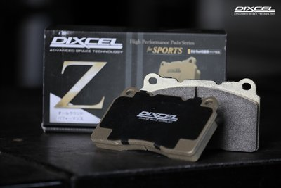 DIXCEL Z type 煞車皮 來令片 SUBARU IMPREZA GC8  煞車來令片(前輪) 總代理公司貨