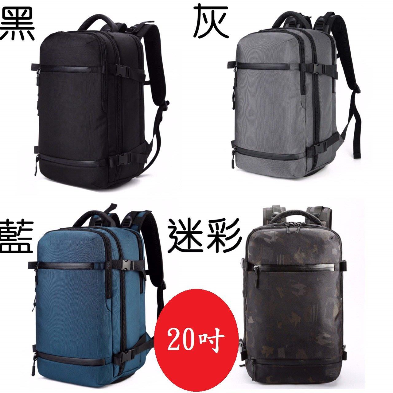 免運費OZUKO 後背包 20吋大容量背包  旅行背包USB多功能防盜後背包 送防雨罩 防盜包 防水 防塵 獨立鞋雙肩包