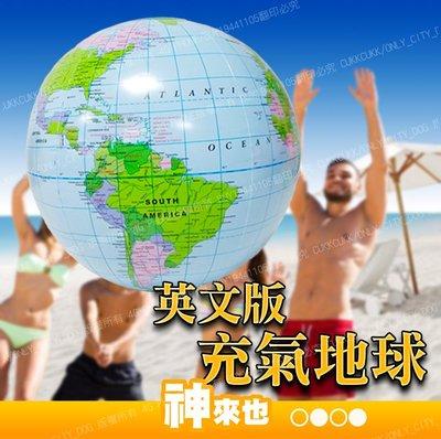 【附發票 神來也】英文版充氣地球沙灘球...