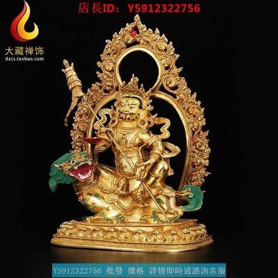 誠心公德促銷新款藏傳 純銅財寶天王佛像擺件 仿尼泊爾西藏全鎏金密宗財神爺 10寸