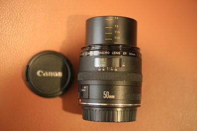 Canon佳能大光圈,50mm f/2.5,MACRO EF,微距鏡頭,5D4,6D2,7D2,90D 850D均可