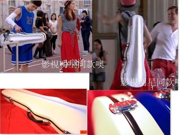 【優上精品】玻璃鋼小提琴盒 44型號琴盒顏色多種高檔鋼琴烤漆現貨 提琴盒的小(Z-P3196)