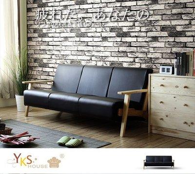 沙發-北歐良品三人座皮沙發【YKS】YKSHOUSE,原特價17800,特惠10800元