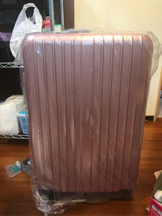 現貨 全新 28寸 行李箱 旅行箱 出國 必備