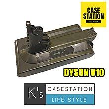 香港行貨 CASE STATION Dyson V10  電池 WHAT APP : 65227066
