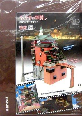 日本正版 Sankei 宮崎駿 吉卜力 神隱少女 油屋 1/150 紙模型 需自行組裝 MK07-10 日本代購
