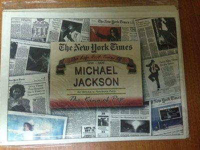 MICHAEL JACKSON 62 HISTORICAL NEWSPAPER PAGES 麥可傑克森 歷史報紙版面
