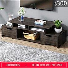 (特價款:$300)電視櫃(可伸縮) 90-120cm 電視機櫃 地櫃 展示櫃 組合牆櫃 TV Cabinet