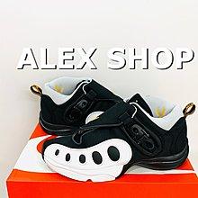 艾力克斯 NIKE ZOOM GP 男 AR4342-002 黑白 GARY PATON 手套 籃球鞋 ㄇ