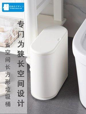 垃圾桶衛生間廁所家用廚房客廳臥室可愛有...