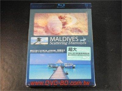 [藍光BD] - 馬爾地夫 : 散落的鑽石 MALDIVES Scattering Diamonds ( 日本高清畫質 - 台灣發行 )