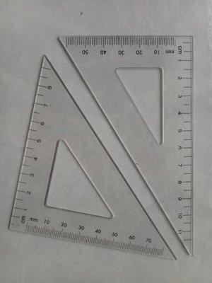 透明小三角板兩件一組合售送鉛筆橡皮擦 黑色刻度10mm和0.5cm標示 等腰直角三角形8cm短尺 櫻環