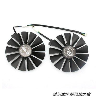 筆記本散熱器 全新原裝華碩顯卡風扇RX580-O8G/GTX1080TI P11G等/T129215SM 哆啦A夢的手提